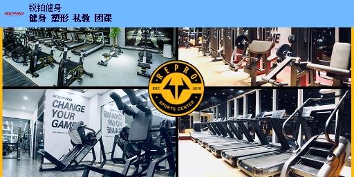 西湖區瑜伽健身館 貼心服務「銳鉑健身館供應」
