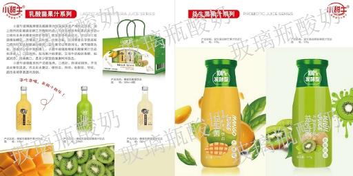 上海哪里批发酸奶饮品 诚信互利「江西小甜牛生物科技供应」