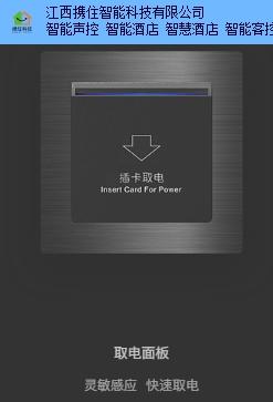 昌江区酒店智能机器人销售厂家 服务至上「江西携住智能科技供应」