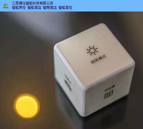 南昌酒店智能机器人 江西携住智能科技供应「江西携住智能科技供应」