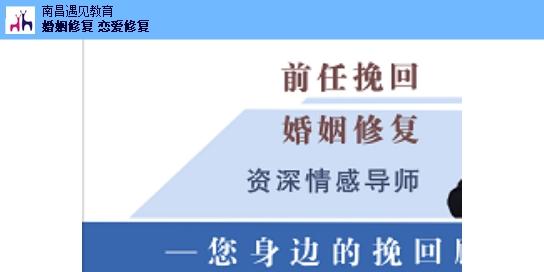 江西领爱教育是什么 来电咨询 南昌遇见教育咨询供应