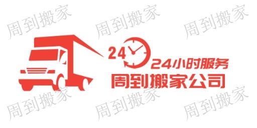 青山湖区机械搬运公司电话 限时优惠 南昌周到搬家供应