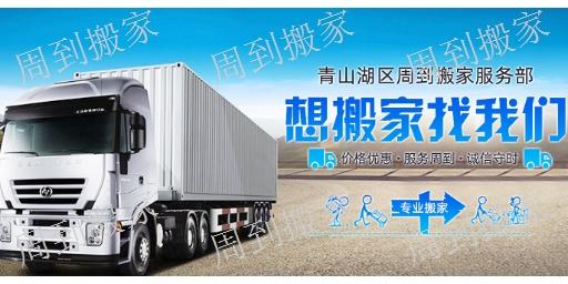 南昌新建区搬厂搬运明码标价 限时优惠 南昌周到搬家供应