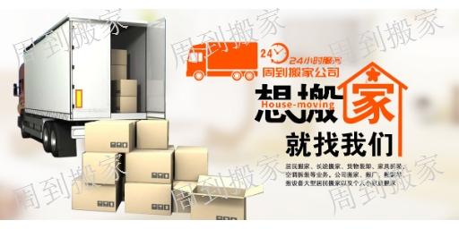 青云谱区设备搬运哪家便宜 24小时服务「南昌周到搬家供应」