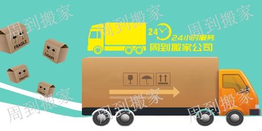 南昌东湖区办公室搬运合理收费 24小时服务 南昌周到搬家供应