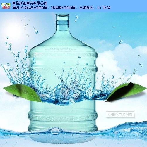 西湖区饮用纯净水桶装水电话多少,桶装