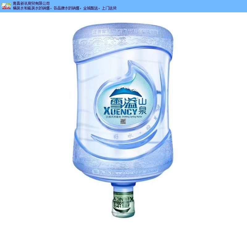青山湖區購買桶裝水電話 推薦咨詢「南昌新訊商貿供應」
