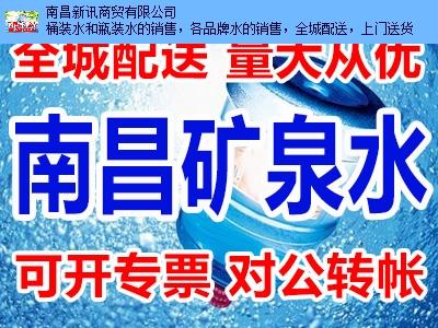 南昌高新润田桶装水公司,桶装水