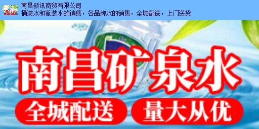 南昌饮用纯净水桶装水送水服务,桶装