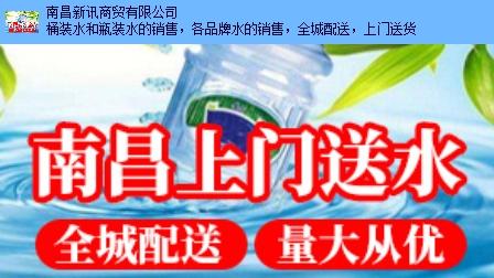 安义天然瓶装水,瓶装水