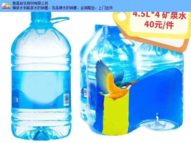 南昌青山湖冰露桶装水订购,桶装水