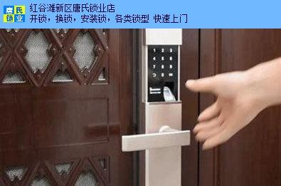 新建区紧急 开锁配钥匙 特价开换锁「唐氏锁业供应」