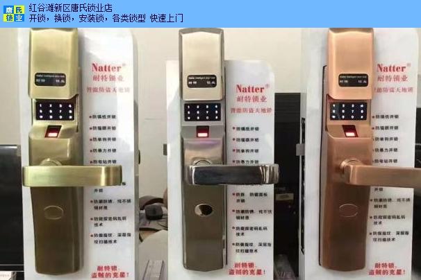 南昌红谷滩新区急开锁换锁 10分钟上门「唐氏锁业供应」