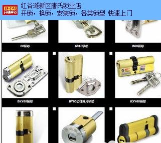 江西密码箱锁安装维修服务电话,安装维修