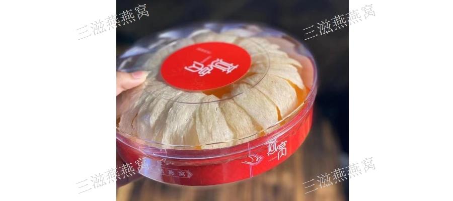 福州鮮燉燕窩一件代發 誠信互利「三滋燕燕窩供應」