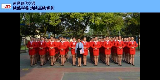 江西鐵路專業學校要多少分 服務為先「南昌現代交通學校供應」