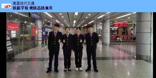 九江高铁学校有哪些学校