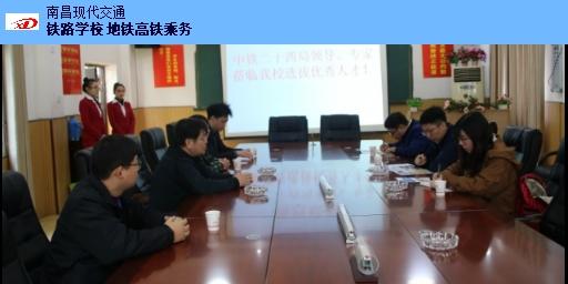 新余私立学校雄厚师资 贴心服务「南昌现代交通学校供应」