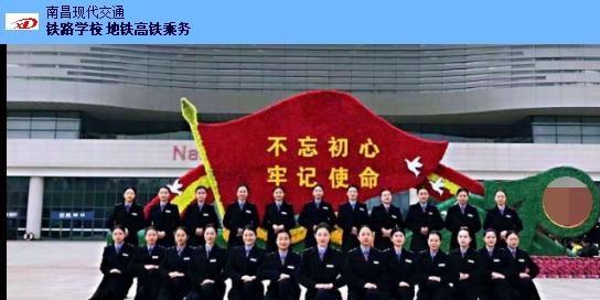 吉安交通中专学校要多少分 贴心服务 南昌现代交通学校供应