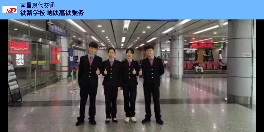 轨道中专学校 服务为先 南昌现代交通学校供应