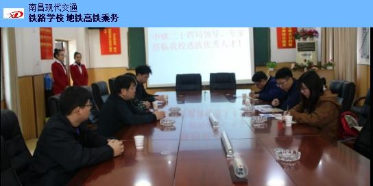 赣州铁路中专学校招生条件 铸造辉煌 南昌现代交通学校供应