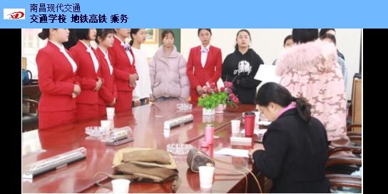 新余轨道中专学校招生 诚信为本「南昌现代交通学校供应」