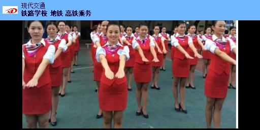 萍鄉高鐵乘務學校五年制 服務至上「南昌現代交通學校供應」