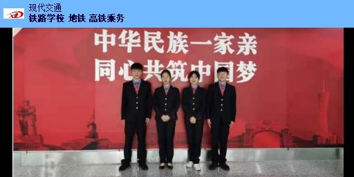 吉安交通学校五年制 来电咨询「南昌现代交通学校供应」