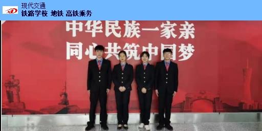 宜春学校哪里找 信息推荐「南昌现代交通学校供应」