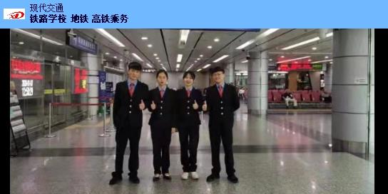 赣州地铁中专学校五年制,中专学校