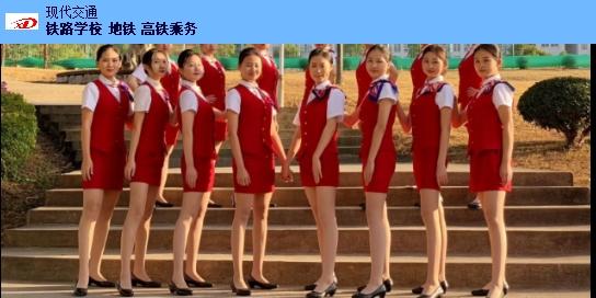 交通中专学校推荐 欢迎咨询「南昌现代交通学校供应」
