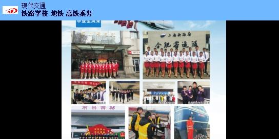 新余高铁中专学校五年制 服务为先「南昌现代交通学校供应」