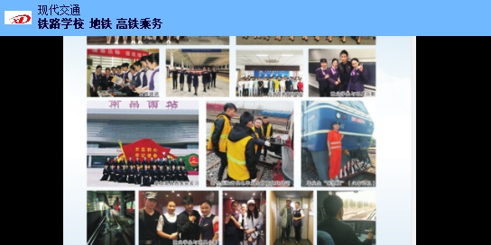 萍乡高铁中专学校怎么报考 铸造辉煌「南昌现代交通学校供应」