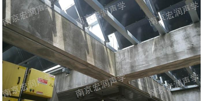 扬州住宅噪声治理厂家