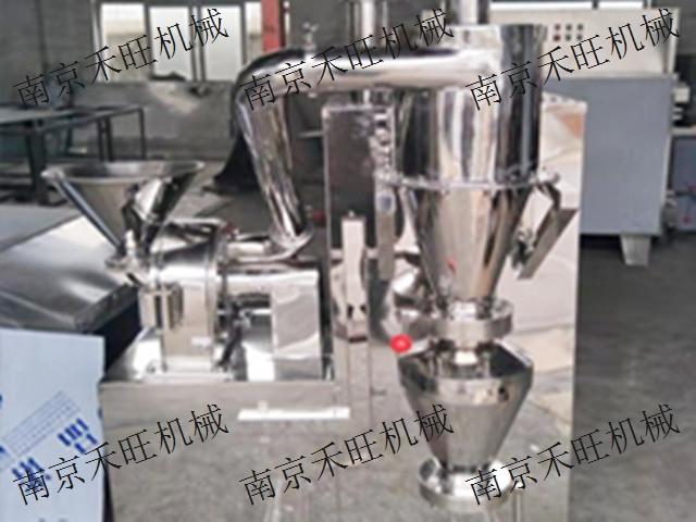 常州真空上料机 好 欢迎来电 南京禾旺机械设备供应