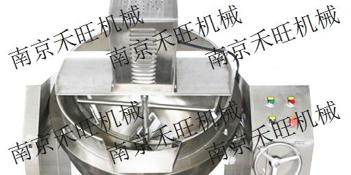 江苏定制可倾式反应锅经销批发 诚信为本 南京禾旺机械设备供应