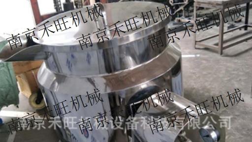 江苏大型可倾式反应锅厂家供应 推荐咨询 南京禾旺机械设备供应