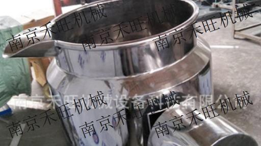 江苏小型可倾式反应锅安装 贴心服务 南京禾旺机械设备供应