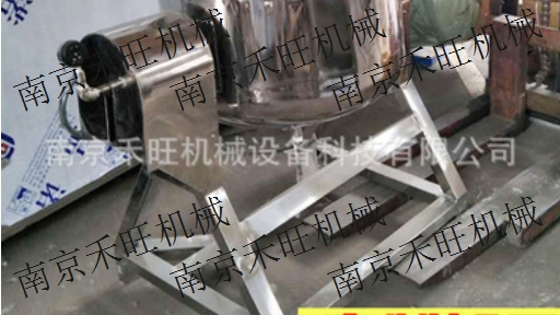 江苏供应可倾式反应锅用途 真诚推荐 南京禾旺机械设备供应