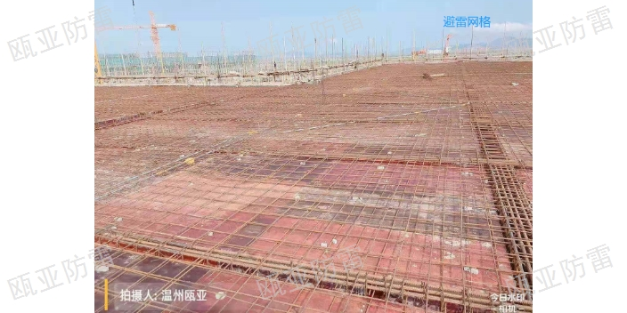 紹興建筑防雷檢測價錢 值得信賴「溫州甌亞防雷科技工程供應」