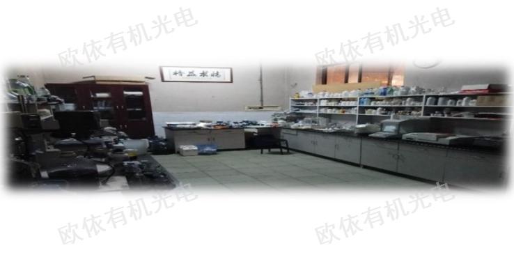 防静电PEDOT电致发光「上海欧依有机光电材料供应」
