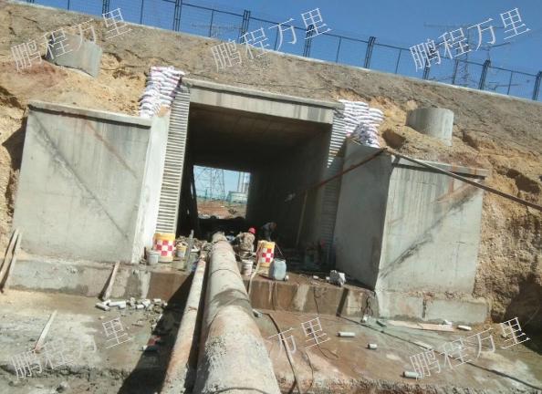新市区泄洪渠打洞多少钱一米 新疆鹏程万里建筑工程供应