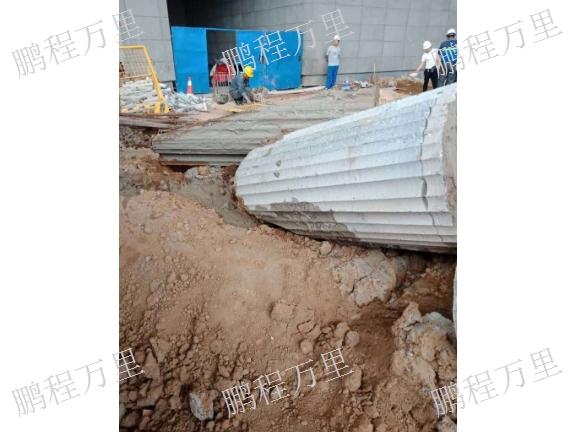 达坂城区泄洪渠打洞价格行情 新疆鹏程万里建筑工程供应