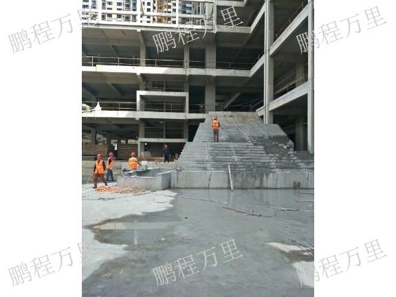 昌吉混凝土保护性拆除公司 新疆鹏程万里建筑工程供应