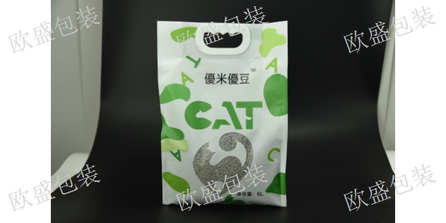 台州茶叶铝箔袋源头工厂,铝箔袋