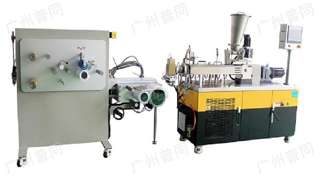 挤膜机广州普同图片 诚信服务「广州市普同实验分析仪器供应」