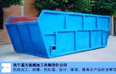 青海省非标设备定制公司 西宁蓝天机械供应