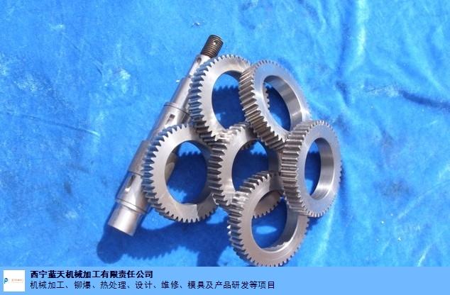 青海正規非標零件生產廠家 西寧藍天機械供應