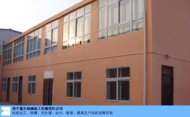 青海非标设备定制公司 西宁蓝天机械供应