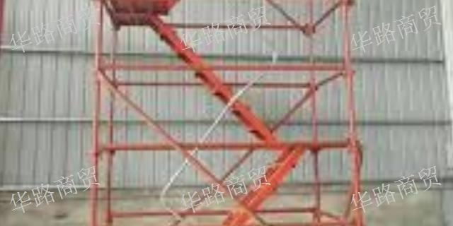 果洛安全爬梯联系方式「青海华路商贸供应」